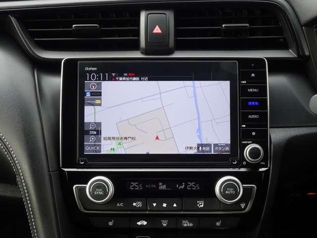 LX 認定中古車 ワンオーナーHonda SENSING Hondaインターナビ+リンクアップフリー+ETC2.0車載器 電子制御パーキングブレーキ シートヒーター(7枚目)