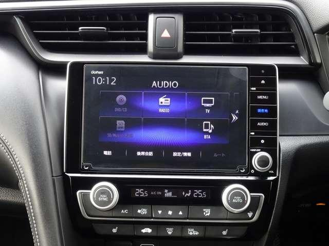 LX 認定中古車 ワンオーナーHonda SENSING Hondaインターナビ+リンクアップフリー+ETC2.0車載器 電子制御パーキングブレーキ シートヒーター(8枚目)