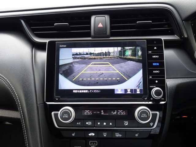 LX 認定中古車 ワンオーナーHonda SENSING Hondaインターナビ+リンクアップフリー+ETC2.0車載器 電子制御パーキングブレーキ シートヒーター(9枚目)
