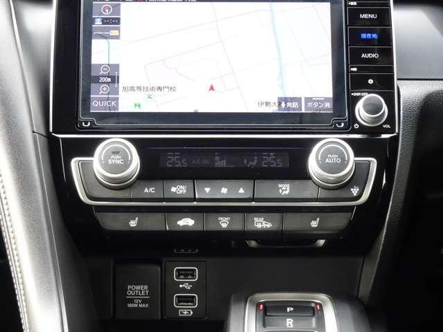 LX 認定中古車 ワンオーナーHonda SENSING Hondaインターナビ+リンクアップフリー+ETC2.0車載器 電子制御パーキングブレーキ シートヒーター(13枚目)