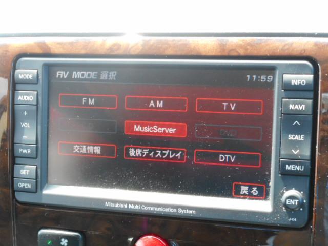 三菱 デリカD:5 シャモニー MMCS左パワFSRカメラ後席モニターETC