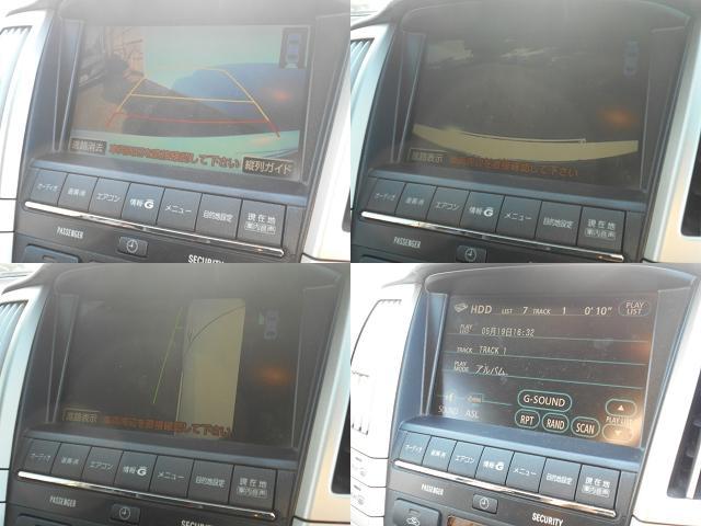 240G-LプライムセレFSRカメラ純正HDDパワーゲート(9枚目)