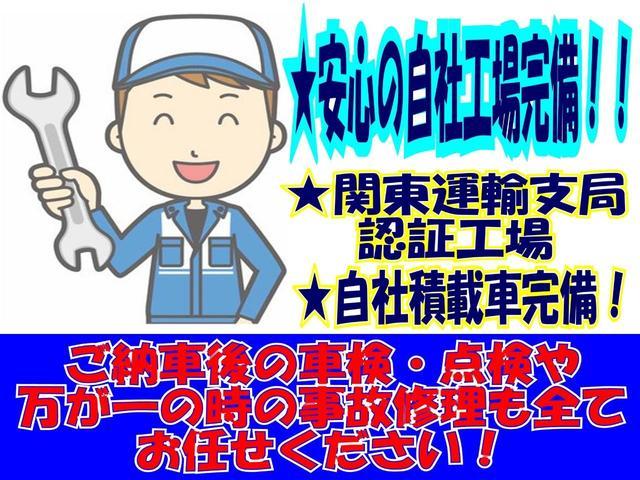 Dパワー 8人社外メモリーナビ両パワBカメラシートヒーター(5枚目)