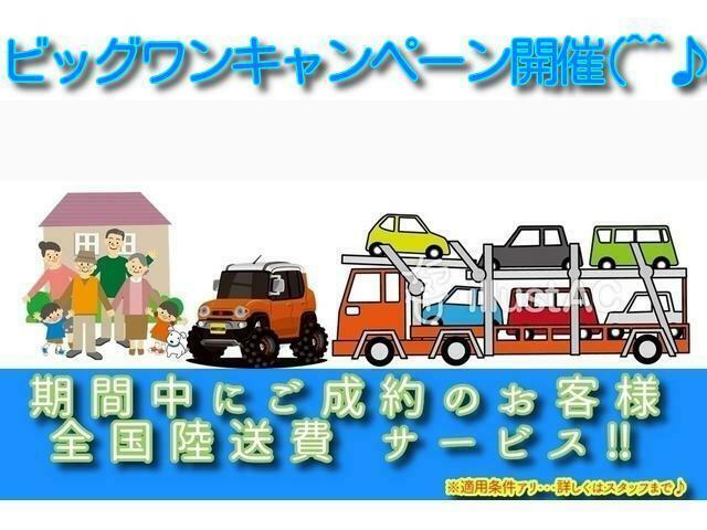 関東地区最大級!デリカD5専門店ビッグワンです!中古車から新車まで多種取り扱っておりますのでぜひお問い合わせ下さい!