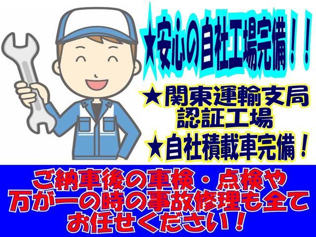 Gパワー 7人社外HDDナビ左パワBカメラJAOSフォグ(6枚目)