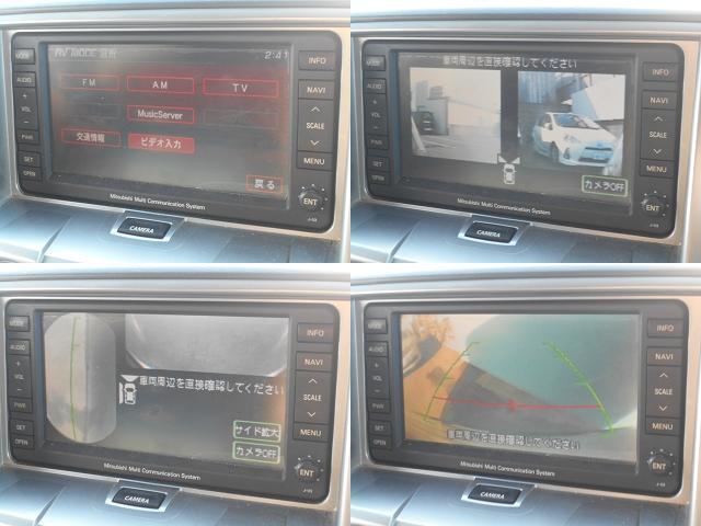 Gナビ MMCS両パワFSRカメラシートヒーターPシート(9枚目)