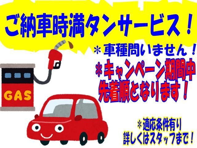Gプレミアム 8インチUPオリジナルフルカスタム構変済み(3枚目)