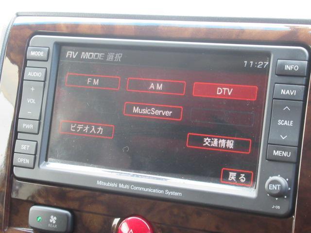 「三菱」「デリカD:5」「ミニバン・ワンボックス」「千葉県」の中古車49