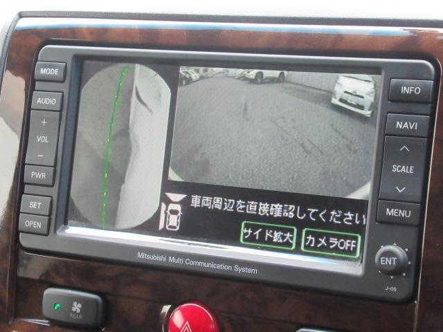 「三菱」「デリカD:5」「ミニバン・ワンボックス」「千葉県」の中古車51