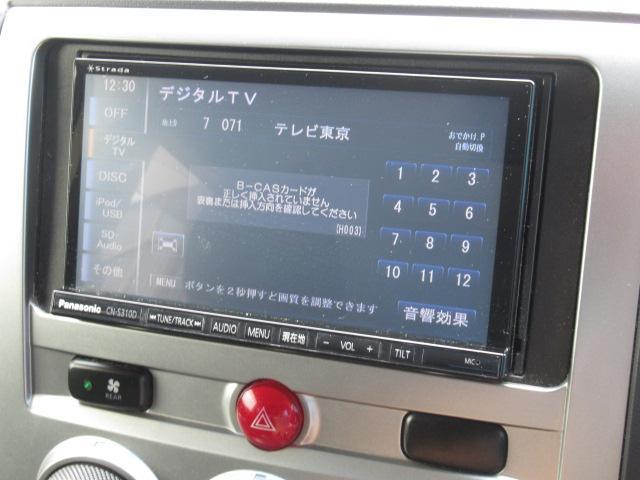 「三菱」「デリカD:5」「ミニバン・ワンボックス」「千葉県」の中古車42