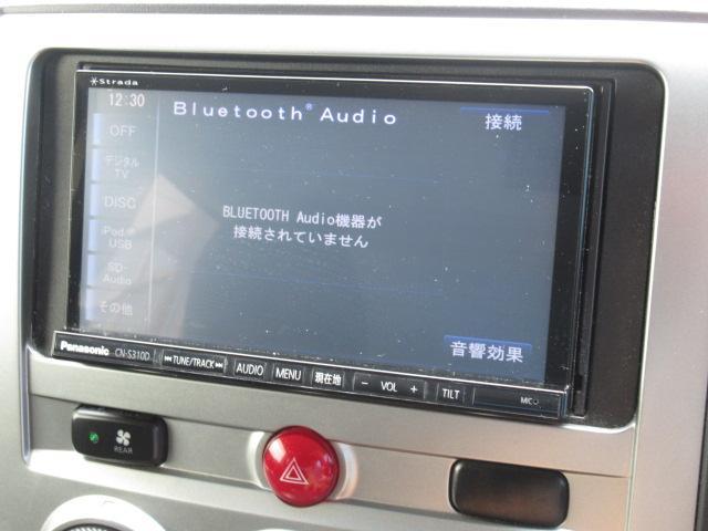 「三菱」「デリカD:5」「ミニバン・ワンボックス」「千葉県」の中古車43