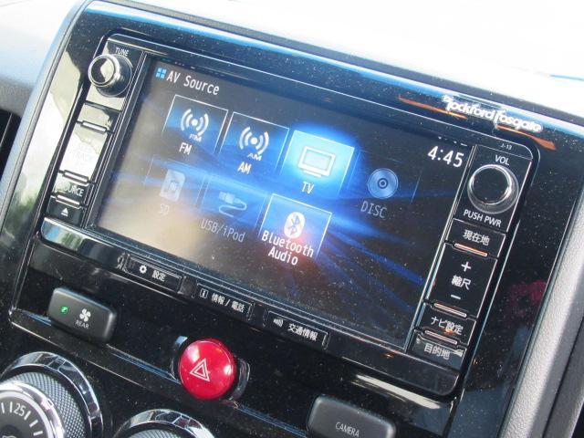 D プレミアム SD型純正マルチナビ CD/DVD再生 地デジ BTオーディオ USB接続 両側パワスラ ロックフォードサウンド F/S/Rカメラ エレクトリックテールゲート 電動サイドステップ(39枚目)