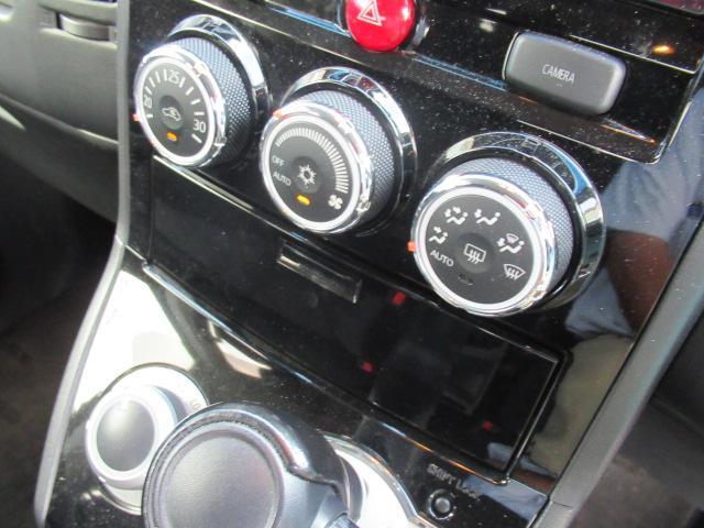 D プレミアム SD型純正マルチナビ CD/DVD再生 地デジ BTオーディオ USB接続 両側パワスラ ロックフォードサウンド F/S/Rカメラ エレクトリックテールゲート 電動サイドステップ(43枚目)