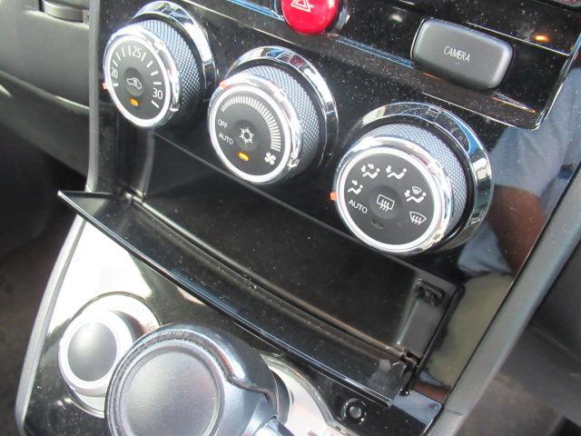 D プレミアム SD型純正マルチナビ CD/DVD再生 地デジ BTオーディオ USB接続 両側パワスラ ロックフォードサウンド F/S/Rカメラ エレクトリックテールゲート 電動サイドステップ(44枚目)