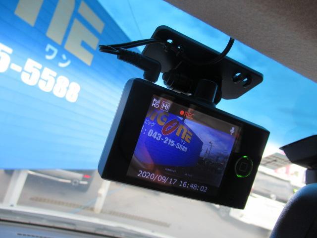 D プレミアム SD型純正マルチナビ CD/DVD再生 地デジ BTオーディオ USB接続 両側パワスラ ロックフォードサウンド F/S/Rカメラ エレクトリックテールゲート 電動サイドステップ(53枚目)