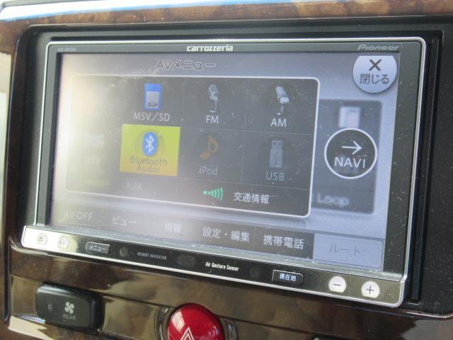 D パワーパッケージ 7人乗り カロッツェリア CD/DVD再生 BTオーディオ 地デジ 両パワスラ 後席フリップダウンモニター 1オーナー車 シートヒーター ETC Bカメラ(44枚目)