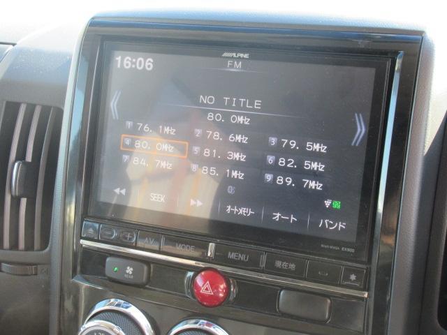 D パワーパッケージ アルパイン 9インチBIGX CD/DVD再生 BTオーディオ 地デジ 両側パワスラ 後席フリップダウンモニター Bカメラ ETC シートヒーター クルーズコントロール(43枚目)