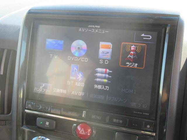 D パワーパッケージ アルパイン 9インチBIGX CD/DVD再生 BTオーディオ 地デジ 両側パワスラ 後席フリップダウンモニター Bカメラ ETC シートヒーター クルーズコントロール(44枚目)