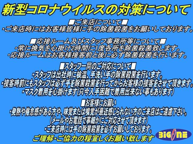 D パワーパッケージ アルパイン 9インチBIGX CD/DVD再生 BTオーディオ 地デジ 両側パワスラ 後席フリップダウンモニター Bカメラ ETC シートヒーター クルーズコントロール(75枚目)