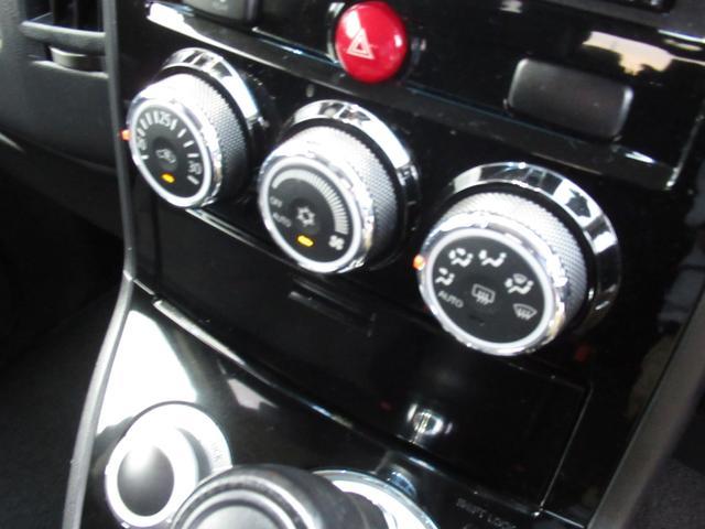 D パワーパッケージ 純正メモリナビ CD/DVD再生 BTオーディオ 両側パワスラ クルーズコントロール Bカメラ ETC シートヒーター(41枚目)