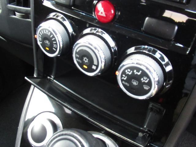 D パワーパッケージ 純正メモリナビ CD/DVD再生 BTオーディオ 両側パワスラ クルーズコントロール Bカメラ ETC シートヒーター(42枚目)
