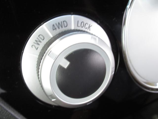 D パワーパッケージ 純正メモリナビ CD/DVD再生 BTオーディオ 両側パワスラ クルーズコントロール Bカメラ ETC シートヒーター(43枚目)