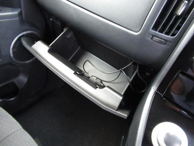 D パワーパッケージ 純正メモリナビ CD/DVD再生 BTオーディオ 両側パワスラ クルーズコントロール Bカメラ ETC シートヒーター(45枚目)