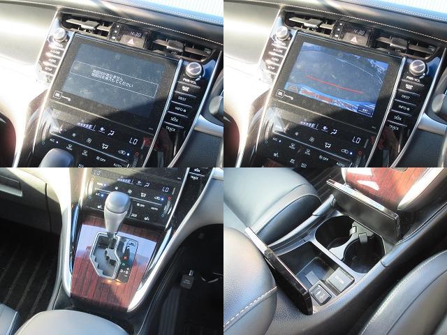 プレミアム MOP9インチSDナビ CD/DVD再生 BTオーディオ 地デジ JBLサウンドシステム 本革シート パワーバックドア オートハイビーム 車線逸脱警報 クルーズコントロール Bカメラ ETC(8枚目)