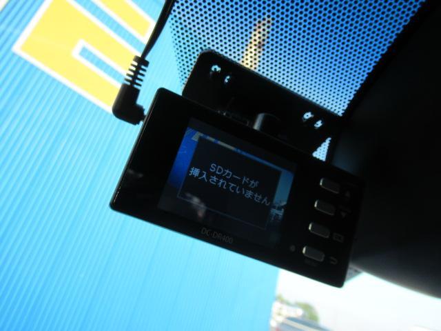 プレミアム MOP9インチSDナビ CD/DVD再生 BTオーディオ 地デジ JBLサウンドシステム 本革シート パワーバックドア オートハイビーム 車線逸脱警報 クルーズコントロール Bカメラ ETC(40枚目)