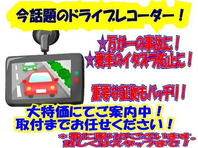 プレミアム MOP9インチSDナビ CD/DVD再生 BTオーディオ 地デジ JBLサウンドシステム 本革シート パワーバックドア オートハイビーム 車線逸脱警報 クルーズコントロール Bカメラ ETC(65枚目)