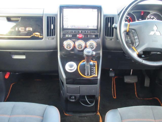 アクティブギア 特別仕様車 アルパイン 9インチBIGX CD/DVD再生 BTオーディオ 地デジ 両パワスラ 後席フリップダウンモニター Bカメラ ETC シートヒーター ハーフレザーシート(33枚目)