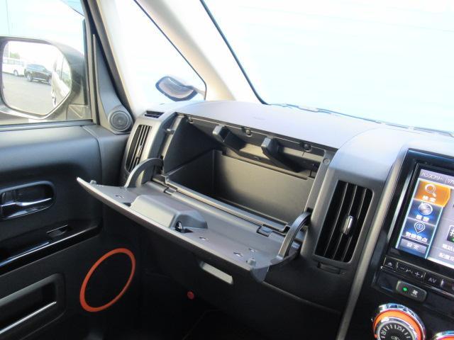 アクティブギア 特別仕様車 アルパイン 9インチBIGX CD/DVD再生 BTオーディオ 地デジ 両パワスラ 後席フリップダウンモニター Bカメラ ETC シートヒーター ハーフレザーシート(48枚目)