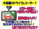 GパワーPKG ストラーダSDナビ後席モニター両パワBカメラ(73枚目)