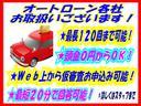 G パワーパッケージ 純正メモリナビ CD/DVD再生 BTオーディオ 地デジ 両パワスラ Bカメラ ETC クルーズコントロール シートヒーター(77枚目)