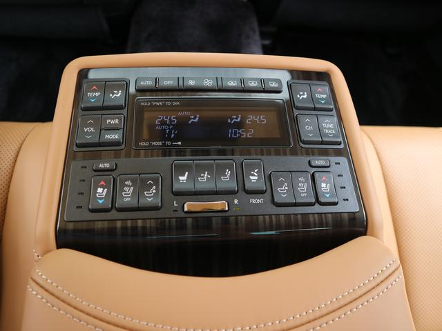 レクサス LS LS600hL リアエンター SR マークレビンソン