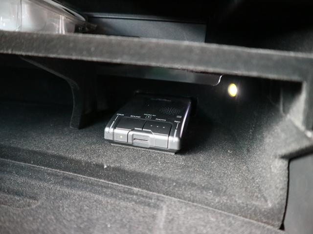 ■純正オプションドライブレコーダー!