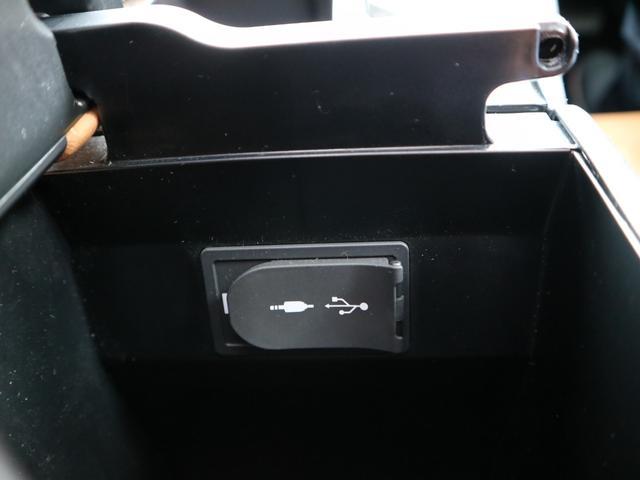 UX250h バージョンL サンルーフ HUD 三眼LED(18枚目)