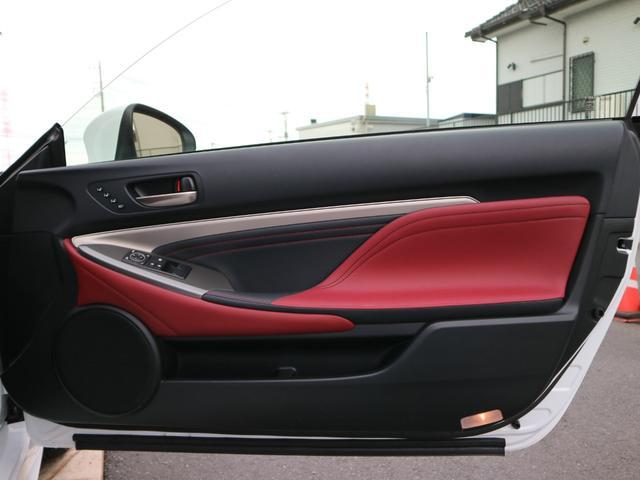RC350 Fスポーツ 三眼LEDヘッドライト クリアランスソナー プリクラッシュセーフティー レーダークルーズ ブラインドスポットモニター オレンジキャリパー(34枚目)