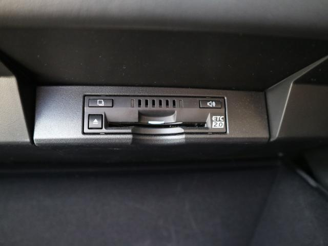 NX300h Iパッケージ 1オーナー PKSB BSM サンルーフ クリアランスソナー パワーバックドア 三眼LEDヘッド AHS(22枚目)