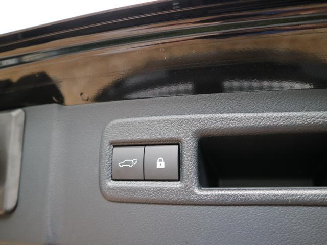 NX300h Iパッケージ 1オーナー PKSB BSM サンルーフ クリアランスソナー パワーバックドア 三眼LEDヘッド AHS(23枚目)