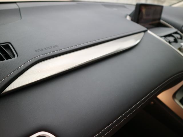 NX300h Iパッケージ 1オーナー PKSB BSM サンルーフ クリアランスソナー パワーバックドア 三眼LEDヘッド AHS(47枚目)