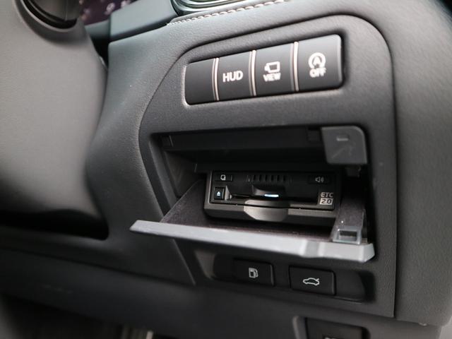 LS500 Fスポーツ 4WD TRDエアロ マフラー マークレビンソン デジタルインナーミラー ドライブレコーダー サンルーフ(23枚目)