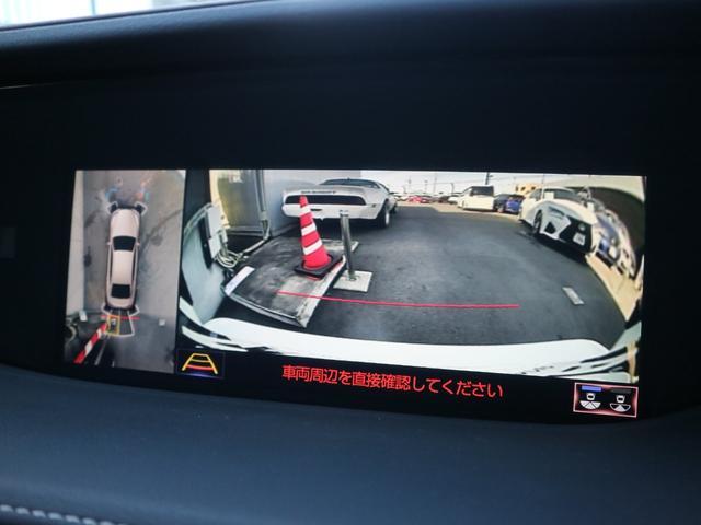 LS500h Fスポーツ 4WD サンルーフ マークレビンソン デジタルインナーミラー 寒冷地仕様 Egスタータープレミアム TVキット ドライブレコーダー(18枚目)