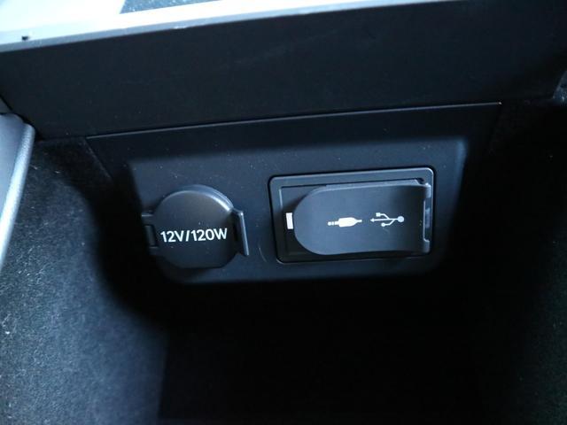 LS500h Fスポーツ 4WD サンルーフ マークレビンソン デジタルインナーミラー 寒冷地仕様 Egスタータープレミアム TVキット ドライブレコーダー(26枚目)