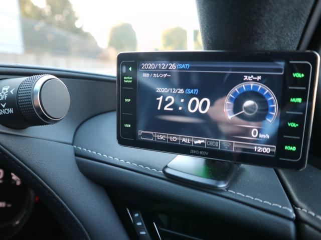 LS500h Fスポーツ 4WD サンルーフ マークレビンソン デジタルインナーミラー 寒冷地仕様 Egスタータープレミアム TVキット ドライブレコーダー(27枚目)