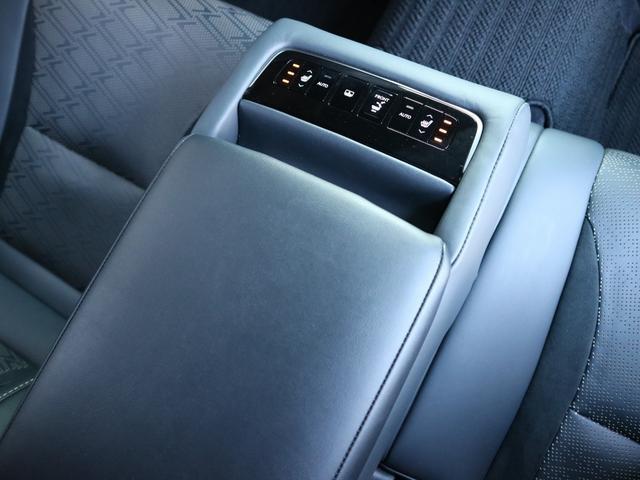 LS500h Fスポーツ 4WD サンルーフ マークレビンソン デジタルインナーミラー 寒冷地仕様 Egスタータープレミアム TVキット ドライブレコーダー(30枚目)