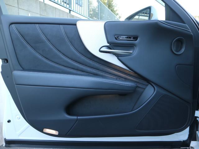 LS500h Fスポーツ 4WD サンルーフ マークレビンソン デジタルインナーミラー 寒冷地仕様 Egスタータープレミアム TVキット ドライブレコーダー(46枚目)