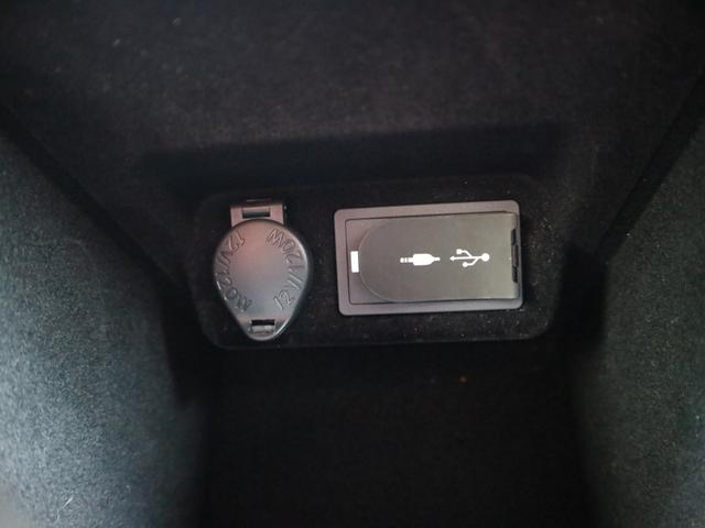 USB/AUX!