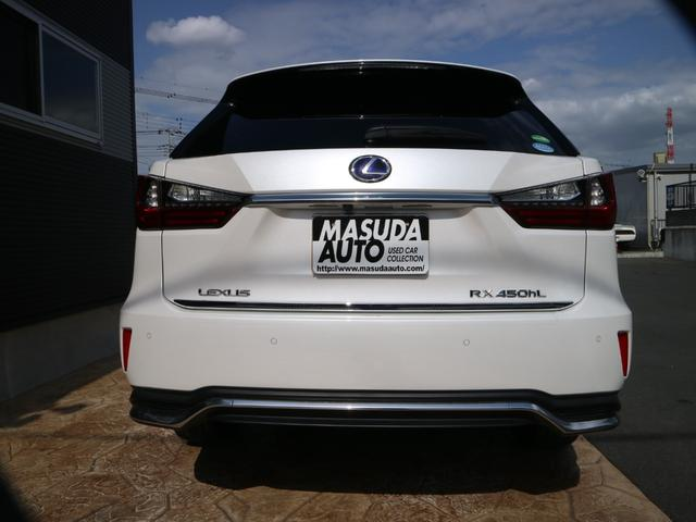 RX450hL 4WD 1オーナー モデリスタエアロ リヤエンター 三眼LEDヘッドライト アダプティブハイビームシステム サンルーフ HUD ステアリングヒーター パノラミックビューモニター(6枚目)