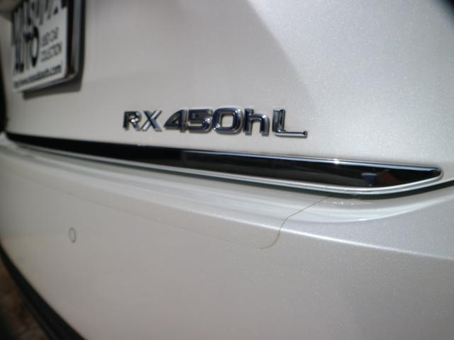 RX450hL 4WD 1オーナー モデリスタエアロ リヤエンター 三眼LEDヘッドライト アダプティブハイビームシステム サンルーフ HUD ステアリングヒーター パノラミックビューモニター(12枚目)